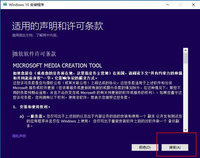 Windows 10启动黑屏