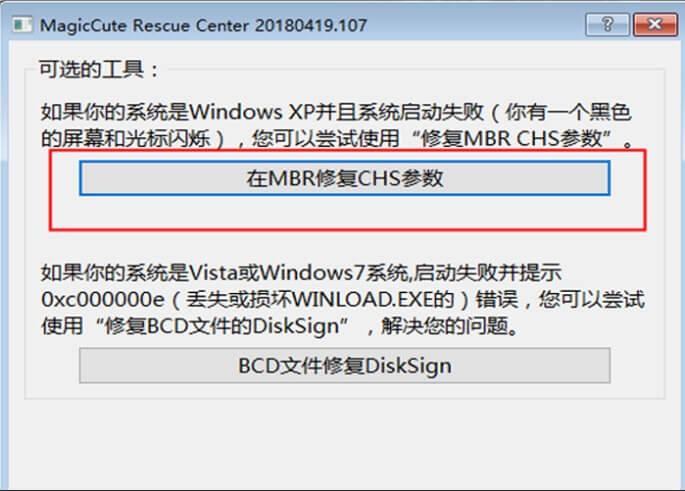 windows10启动黑屏